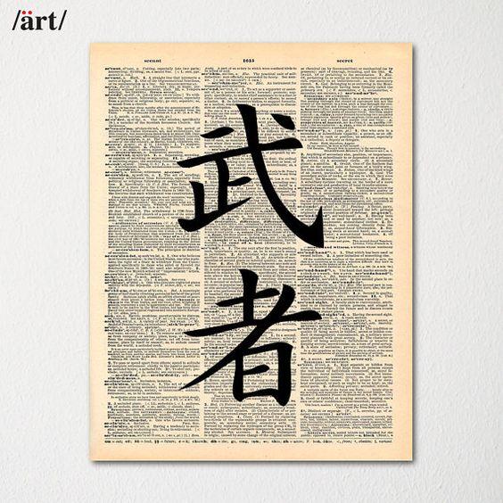 japanese writing dictionary Introduction of character sets used in the japanese language - hiragana, katakana, kanji and romaji.