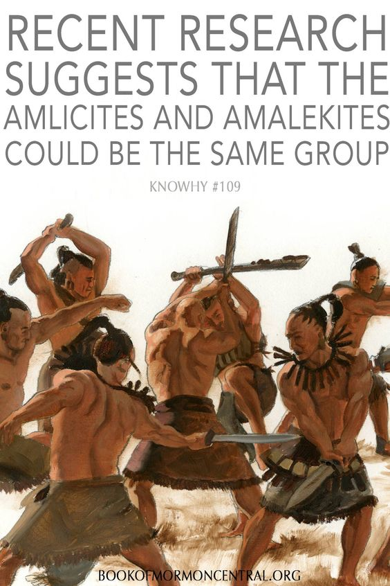 The complete disappearance of the Amlicites, combined with the mysterious mention of the similarly named Amalekites, has led some scholars to conclude that the two groups are one and the same. Recent evidence from the original and printer's manuscripts strengthens this suggestion. https://knowhy.bookofmormoncentral.org/content/how-were-the-amlicites-and-amalekites-related #BookofMormon #Manuscript #Mormon #LDS #Faith #Translation #JosephSmith: