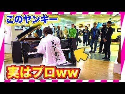 小さな 恋 の うた ピアノ