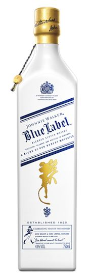 Johnnie Walker Blue Label 2016: Year of the Monkey. #Whisky #Whiskey #Scotch #JohnnieWalker | Beverage Dynamics