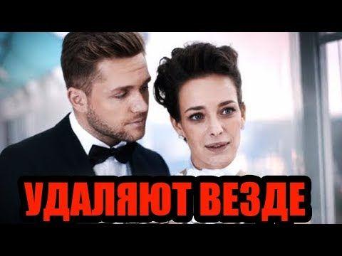 фильм 2019 перевернул весь мир незнакомка русские фильмы