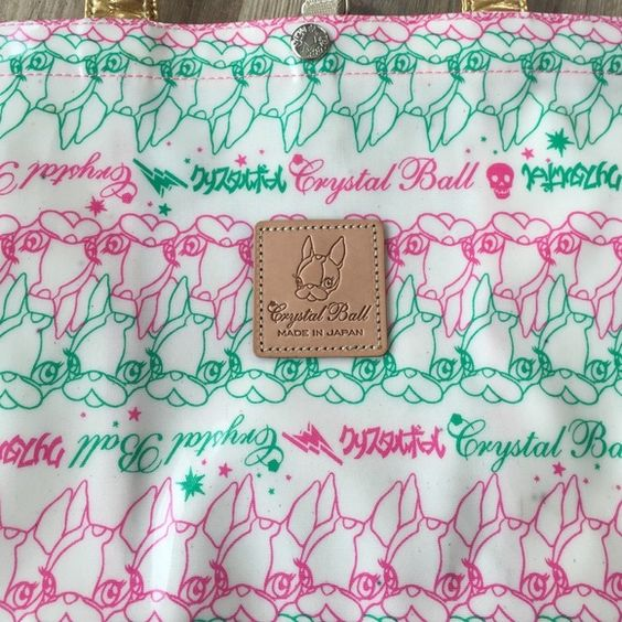 Crystal ball Japan frenchie bulldog dog bag NWOT Very rare crystal ball brand from Japan FRENCH bulldog bag never used 11.5 x14.5 x6 Anthropologie Bags Totes