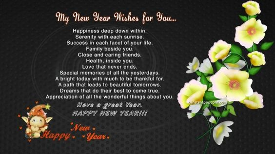 Free Happy New Year Poems | Wishes For New Year : Beautiful New Year Design Poem | InstantPopCorn ...