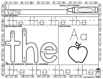 math worksheet : kindergarten sight word worksheet  the  classroom goodies  : Sight Word Worksheets Kindergarten Free