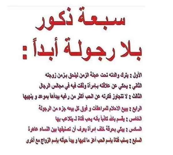 محمد✌الجزائعراقي (@mohamadalataby2) | Twitter