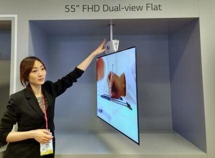 LG'den Çift Ekranlı Televizyon