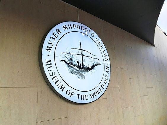 Эмблема Музея Мирового океана. Фото: Evgenia Shveda