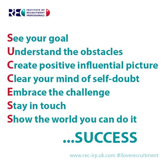 What does success look like? #iloverecruitment #recruitment www - recruitment strategy