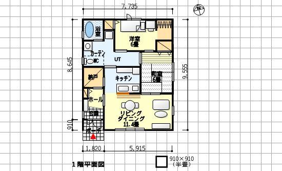 互いの気配が感じられる夫婦別寝室の平屋の間取り 南玄関 2ldk 21坪 間取り図 2ldk レイアウト 間取り