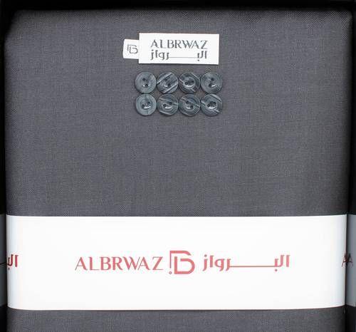 قماش Albrwaz 604 Bathroom Scale