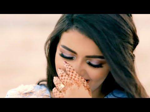 الشيله اليمنيه الذي هزت كل قلب انصحك يا المعنى بالكحيل المحنا طرب يمني قوووة 2020 Youtube In 2020 Beauty Eyes Youtube