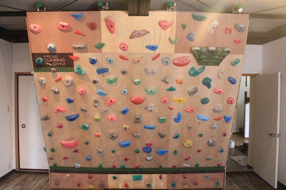 ClimbingWall 20141109