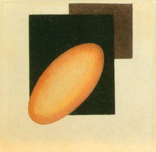 Artist: Ivan Kliun  Title:Suprematism Medium: oil paint This is a very simple picture using geometric and organic shapes of color to produce this picture. I choose it because of it's simplicity.