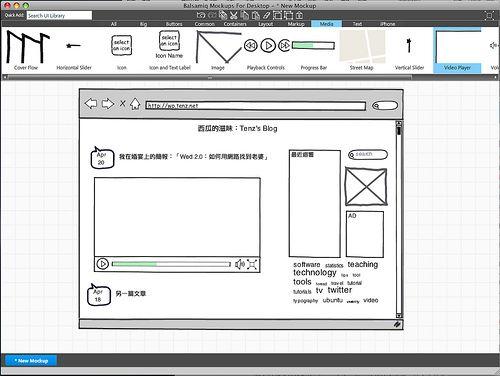 Mockups Tool Balsamiq Mockups Bar Chart Tools Wireframe