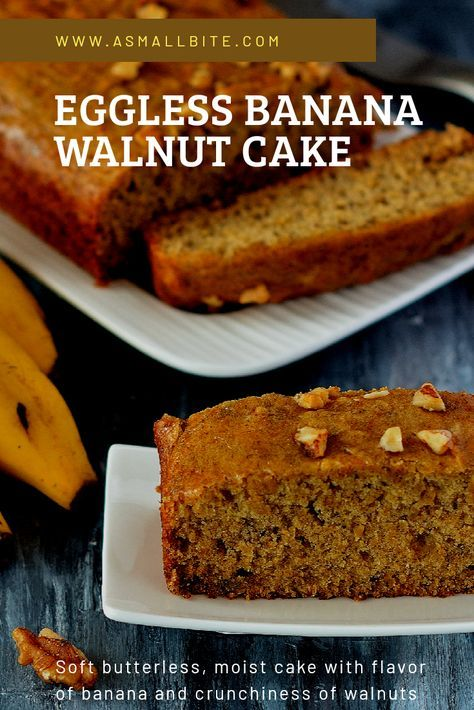 Eggless Banana Cake Recipe Eggless Banana Bread Recipe In 2020 Banana Cake Recipe Eggless Cake Recipe Eggless Banana Cake Recipe