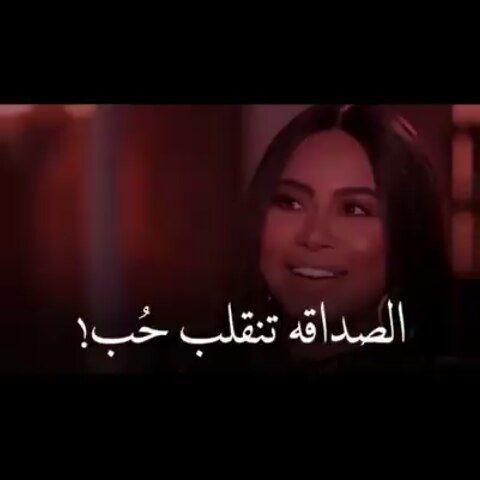 Egypt Celebrity On Instagram انا حبيت اوي شيرين في الفيديو دا وكمان لما قالت انا بحس انه ابني Incoming Call Screenshot Incoming Call
