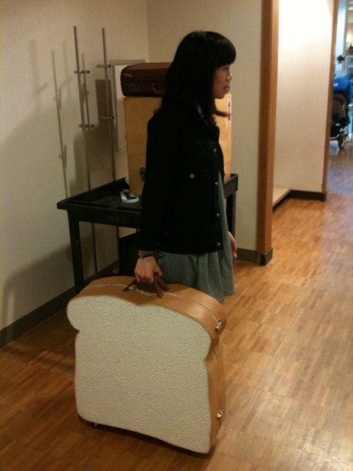 Nice suitcase