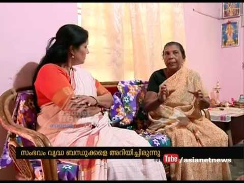 90 Years old lady sexually abused case , Neighbour statement | FIR 22 Sep 2016…