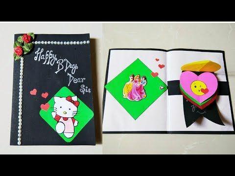 Diy Birthday Card Making Waterfall Card Emoji Card Ideas Greeting Card Ideas Card Making Birthday Birthday Cards Diy Card Making