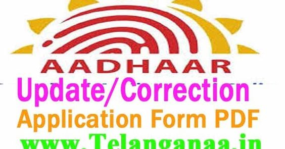 Aadhaar Card Update  Correction Application Form PDF Free Download - free application form
