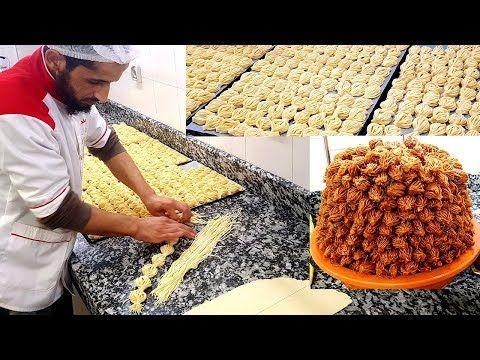 بطريقة مختلفة بوشنيخة شباكية الحليب من محل بن منصور سلسلة أطباق بلادي المغرب الحلقة 134 Youtube Food And Drink Food Dog Food Recipes