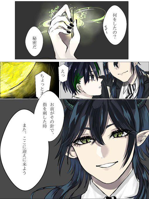 藍色 on twitter yandere manga disney art disney princess movies