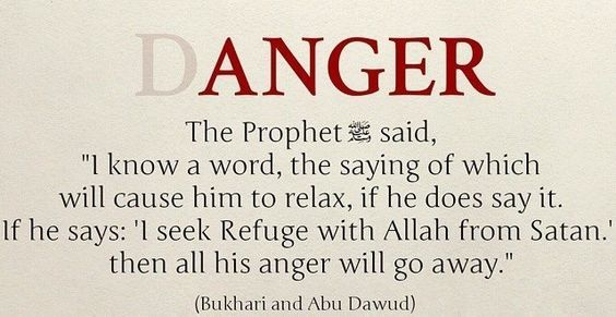 40 Islamic Quotes About Anger And Anger Management Islamic