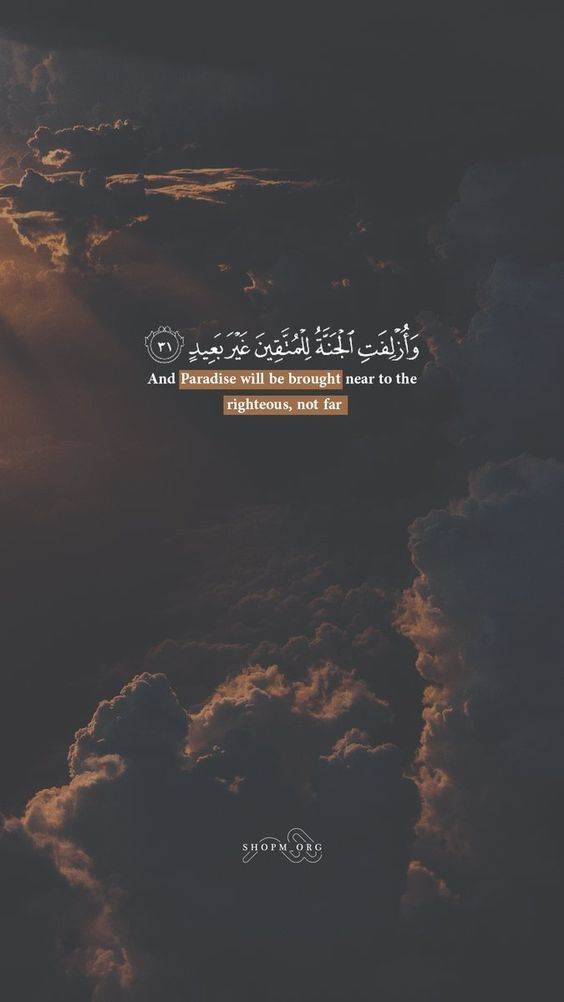 21 Kata Kata Taubat Bijak Indah Sedih Cinta Dalam Islam