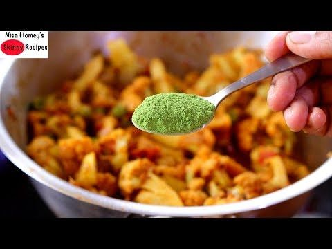 Healthy Sabzi Recipe Indian Vegetarian Side Dish Lunch Box