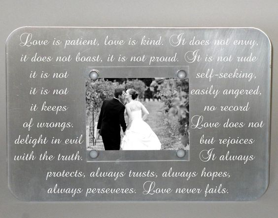 Engraved Metal Picture Frame from 1 Corinthians 13 - Love is Patient...