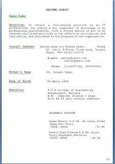 Tally Erp  Serial Number Free Downlaod  Suresh    Key