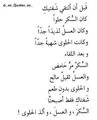 انت لي Calligraphy Quotes Love Romantic Words Words Quotes