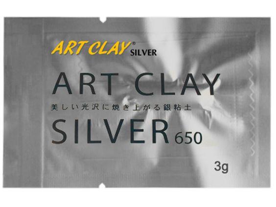 Art Clay, pâte argent 650, sachet de 3 g