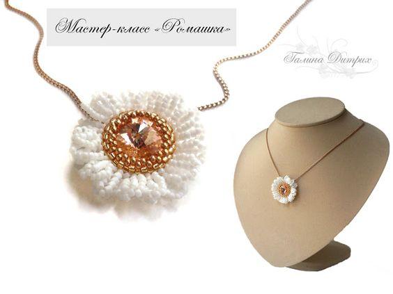 Master class: Beaded Daisy  pendant flower. (Translate) #Seed #Bead #Tutorials