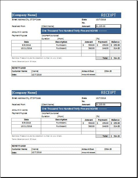 Cash Receipt Template DOWNLOAD at http\/\/wwwbizworksheets - bill of lading template excel