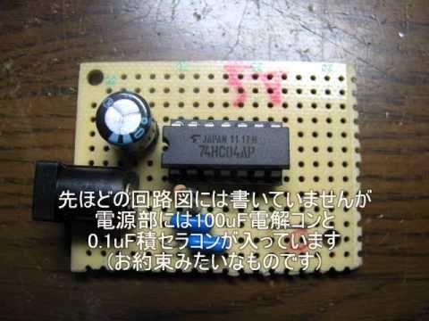 周波数が測定できるテスターでコイルのインダクタンスを測定する デジタル回路 テスター 電気回路