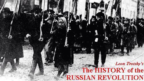Русская Революция
