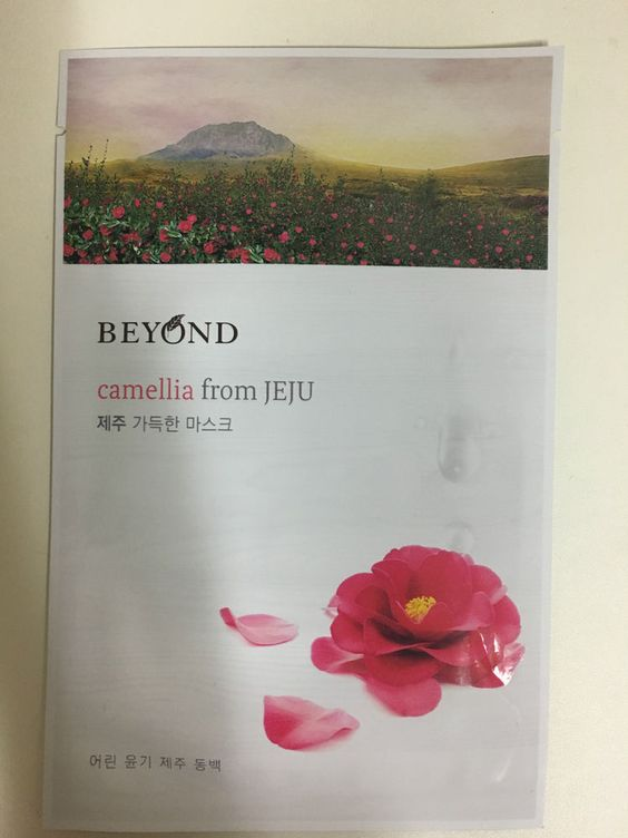 1 Sheet Beyond Camellia From Jeju Mask Pack Skin Silky Firm Beyond