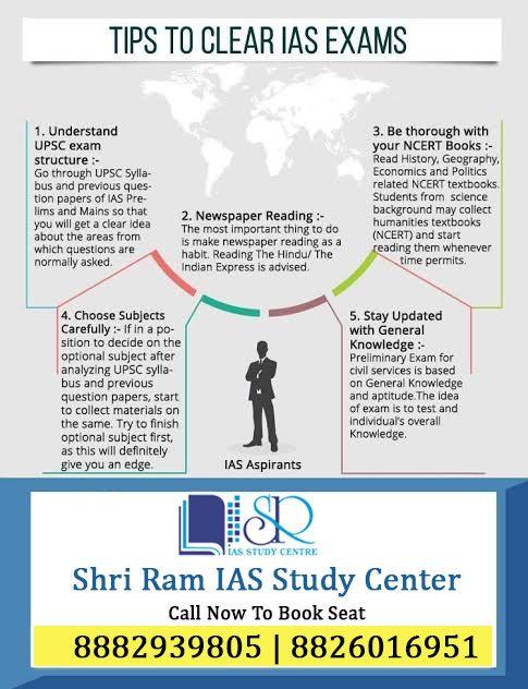 Shri Ram Study Care Centre Ias Study Material Exam Study Tips Study Materials