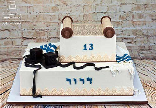 25 Unique Bar Bat Mitzvah Cake Ideas Cake Decorations That Ll
