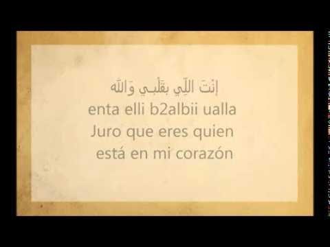 Fadel Shaker Ya Ghayeb Subtitulado En Espanol فضل شاكر يا غايب Youtube Songs Music Publishing Thoughts