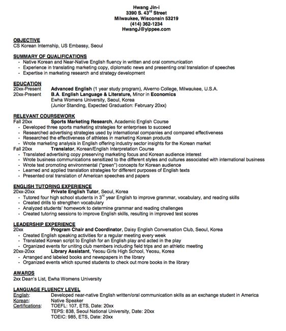 Resume Translation Electrician Cover Letter Sample  Httpexampleresumecv