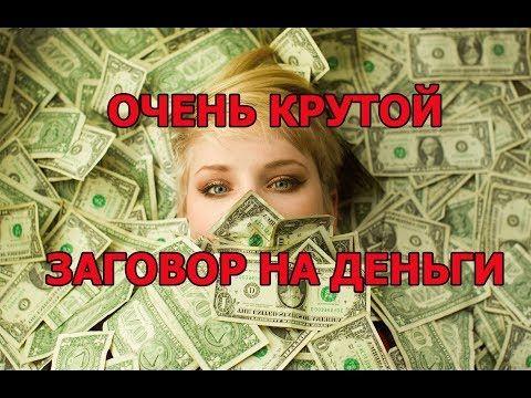 деньги под залог санкт петербург