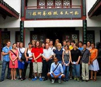 Das Schickhardt Gymnasium Stuttgart besucht ihre Partnerschule in Hangzhou 2007. Die Reise wird von CHINA REISE EXPERTE veranstaltet.