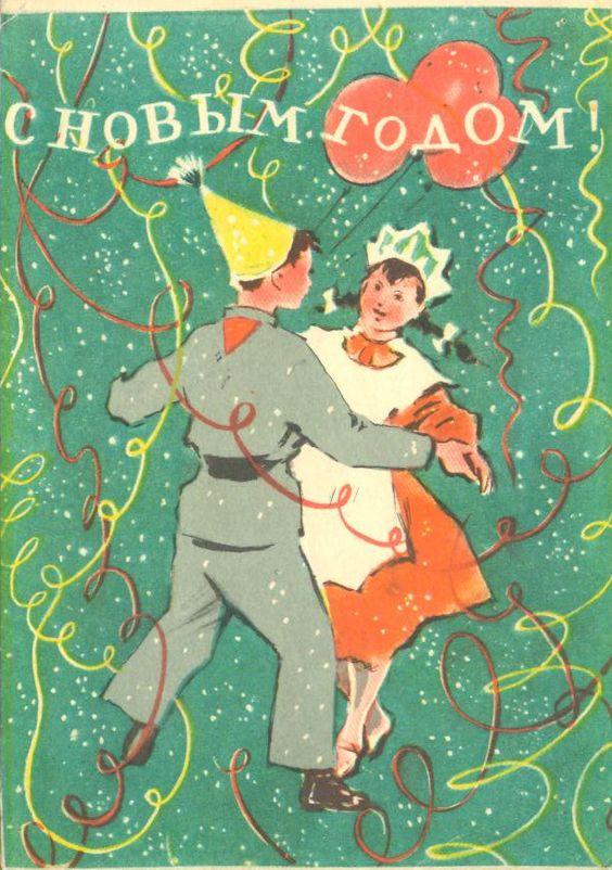 Soviet Postcards: