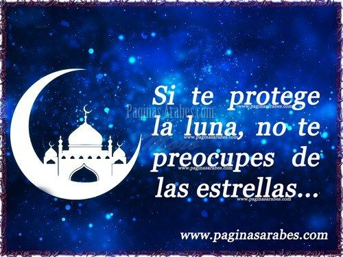 Si Te Protege La Luna Te Protegere Luna Musica Arabe