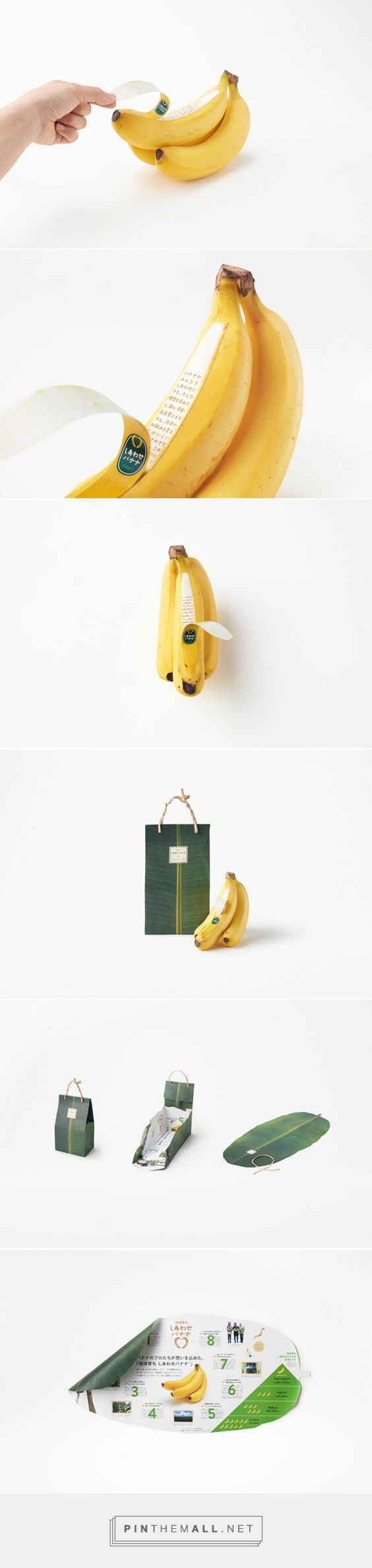 nendo designs peelable package and label for shiawase bananas... - a grouped images picture - Pin Them All