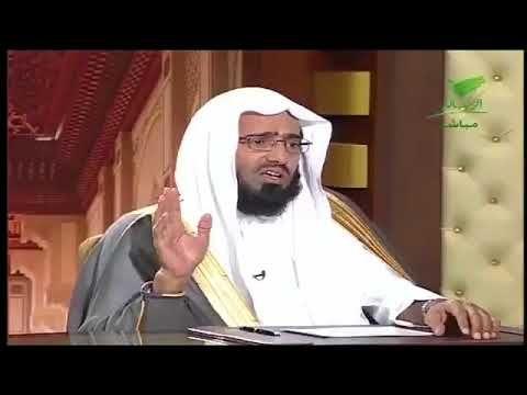 الشيخ الفوزان يوضح حكم صبغ الشعر للرجال باللون الأسود Youtube Places To Visit Music