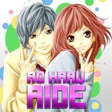 Ao Haru Ride – Con Đường Mùa Xuân -