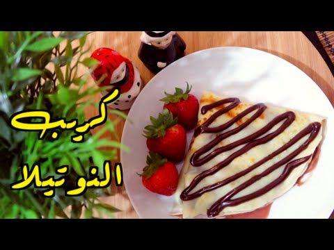 10 وصفات حلى رائعة سهلة وسريعة بدون فرن Youtube Dessert Recipes Food Desserts